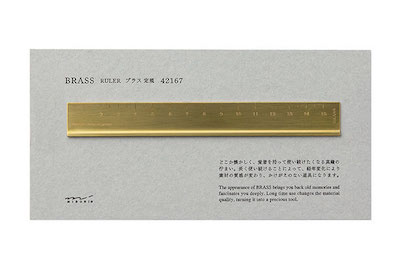 Lineal, Brass Ruler